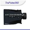 TruPulse360手持激光测量仪